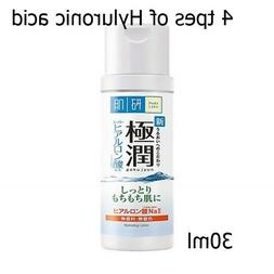 30 ml Hada Labo Japan super hyaluronic acid hydrating moistu