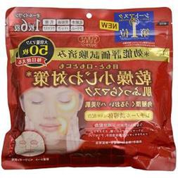 Kose Clear Turn 6-in1 Retinol Face Mask  Shipping from Japan