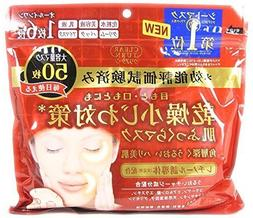 Kose Clear Turn 6-in1 Retinol Face Mask  Jumbo Pack - Japan