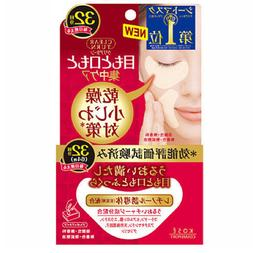 KOSE COSMEPORT Clear Turn Moist Charge Eye Zone Mask Anti-Ag