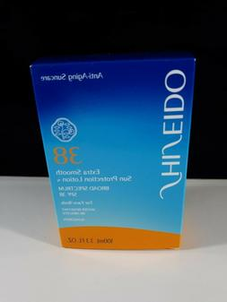Shiseido Extra Smooth Sun Protection Lotion SPF 38 For Face