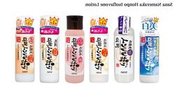 honpo isoflavone lotion free shipping us seller