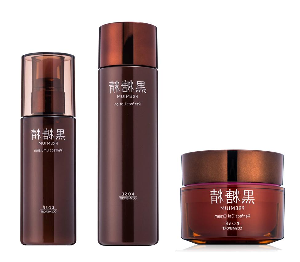 Kose Kokutousei Premium Perfect Set Ultra-rich Moisturize Lo