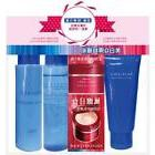 Shiseido AQUALABEL White up Face Wash Lotion Emulsion Specia