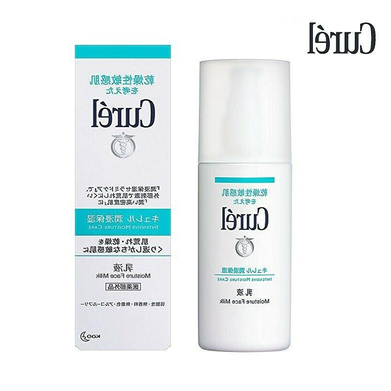 Kao Curel Moisture Face Milk Curél 120mL