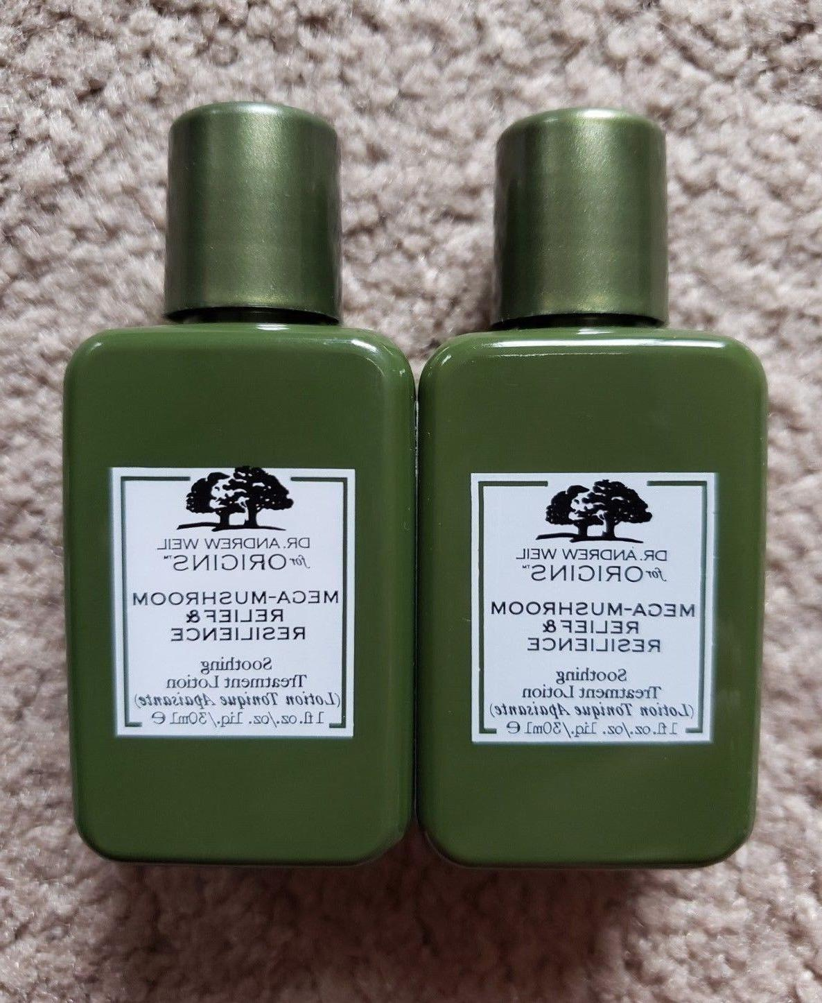 Dr. Weil Mushroom Soothing Treatment Lotion & Face Mask