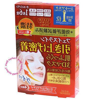 New Kose Clearturn Stretch Type Lotion Face Mask 3D 6in1 Moi