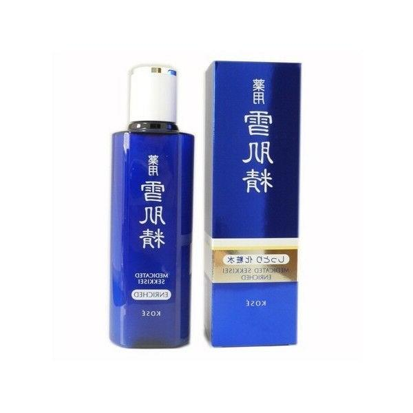 medicated sekkisei enriched lotion 200ml made in