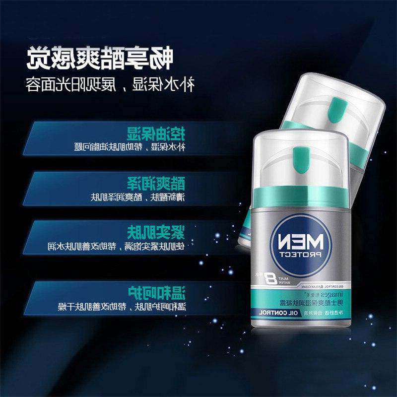 Men Deep <font><b>Face</b></font> Cream Whitening Shrink Day Skin
