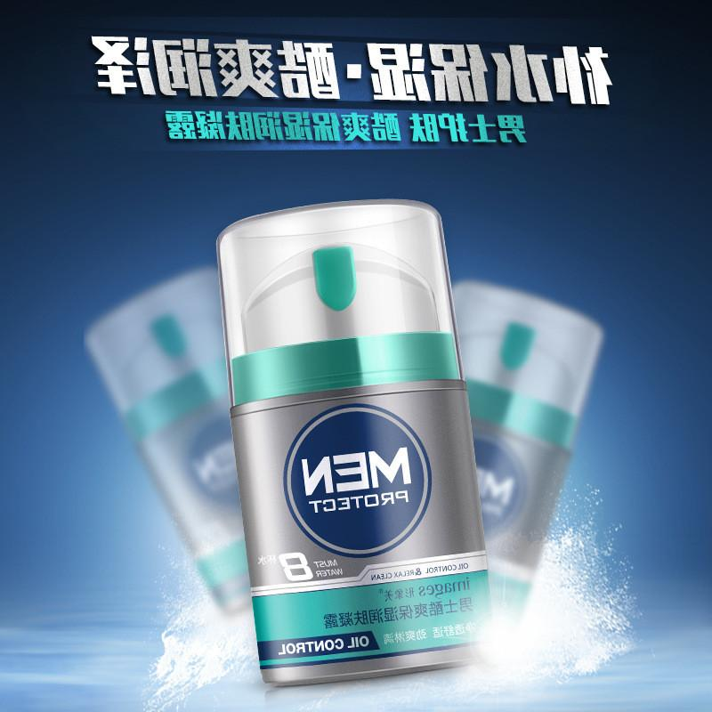 Men <font><b>Face</b></font> Cream Anti-Aging Whitening Pores Day
