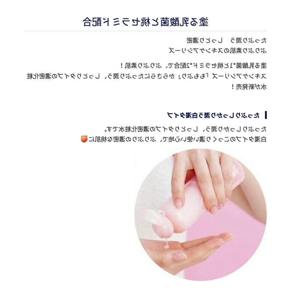 BCL MOMO Concentrated Lotion