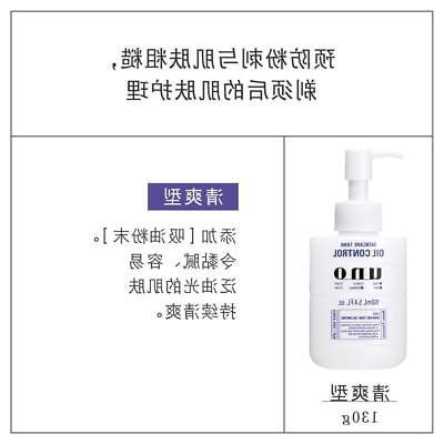 Uno 160 ml Oil Control