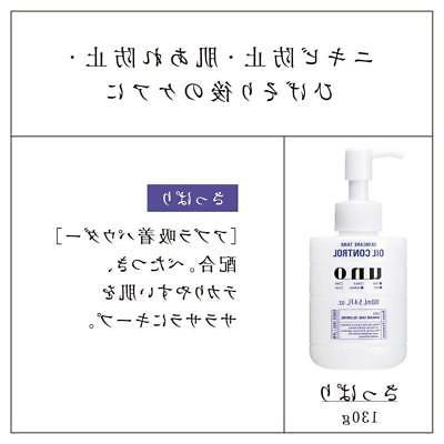 Uno 160 ml Oil Japan