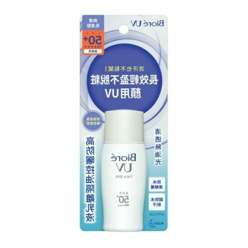 Kao BIORE UV Perfect Face Milk Sunscreen Lotion SPF50+PA++++
