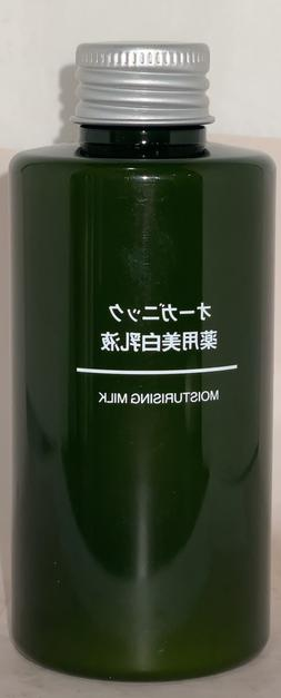 MUJI NATURAL BRIGHTENING MOISTURIZING MILK 150 mL  NEW